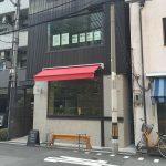 現地調査 | 美容室 | 大阪・梅田 | 店舗デザイン