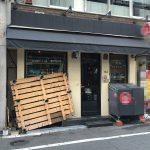 工事費用を抑える居抜き物件の旅2 | ダイニングバー編 | 大阪市