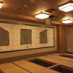 工事費用を抑える居抜き物件の旅1 | 和風居酒屋編 | 大阪市