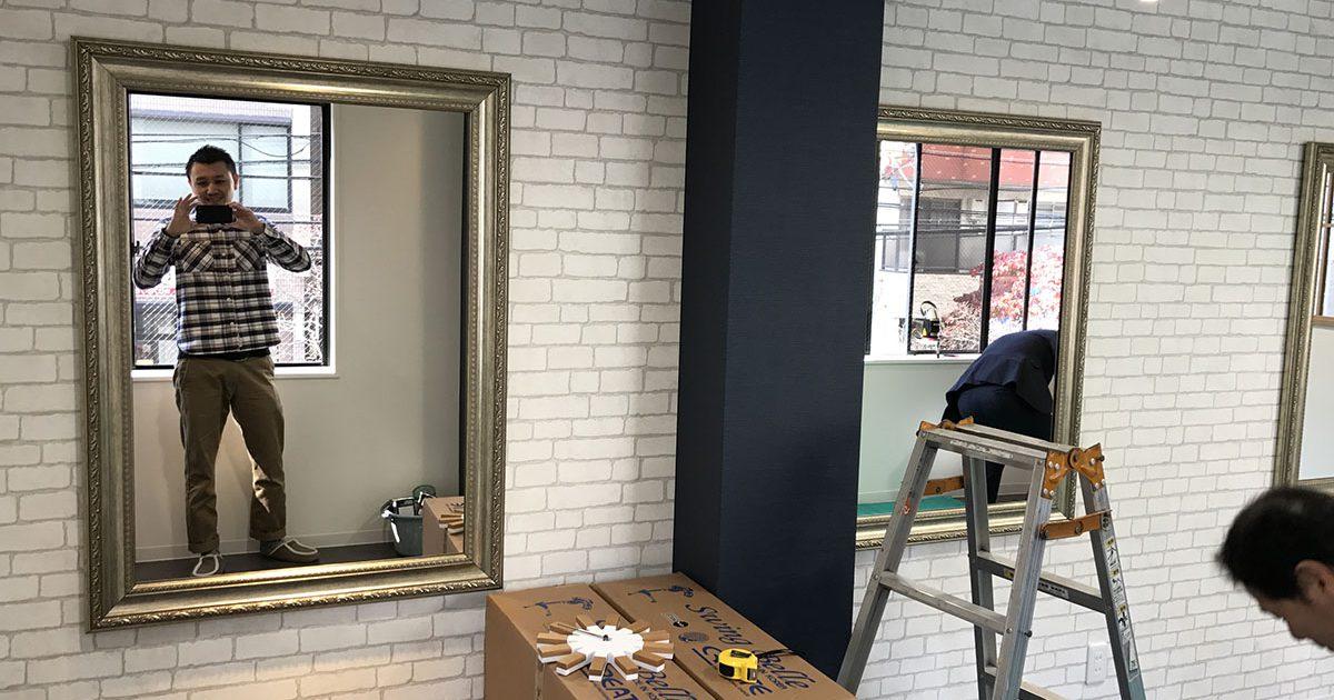 美容室のセット面のミラー