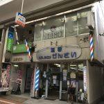 エステサロンの居抜き物件の現地調査 | 垂水・神戸市