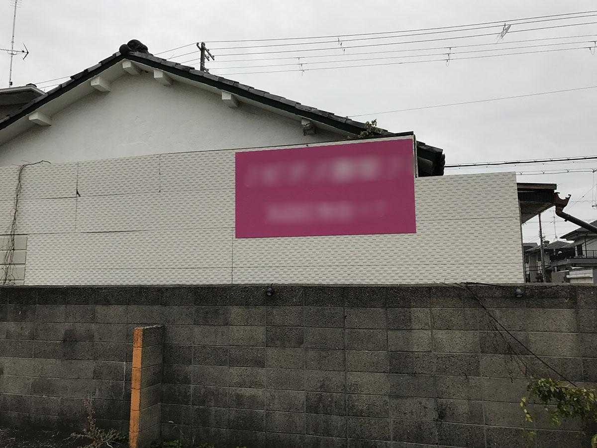 堺市のピアノ教室