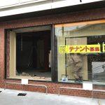豊中美容室・ネイルサロン・アイラッシュの店舗設計・店舗デザイン・内装工事