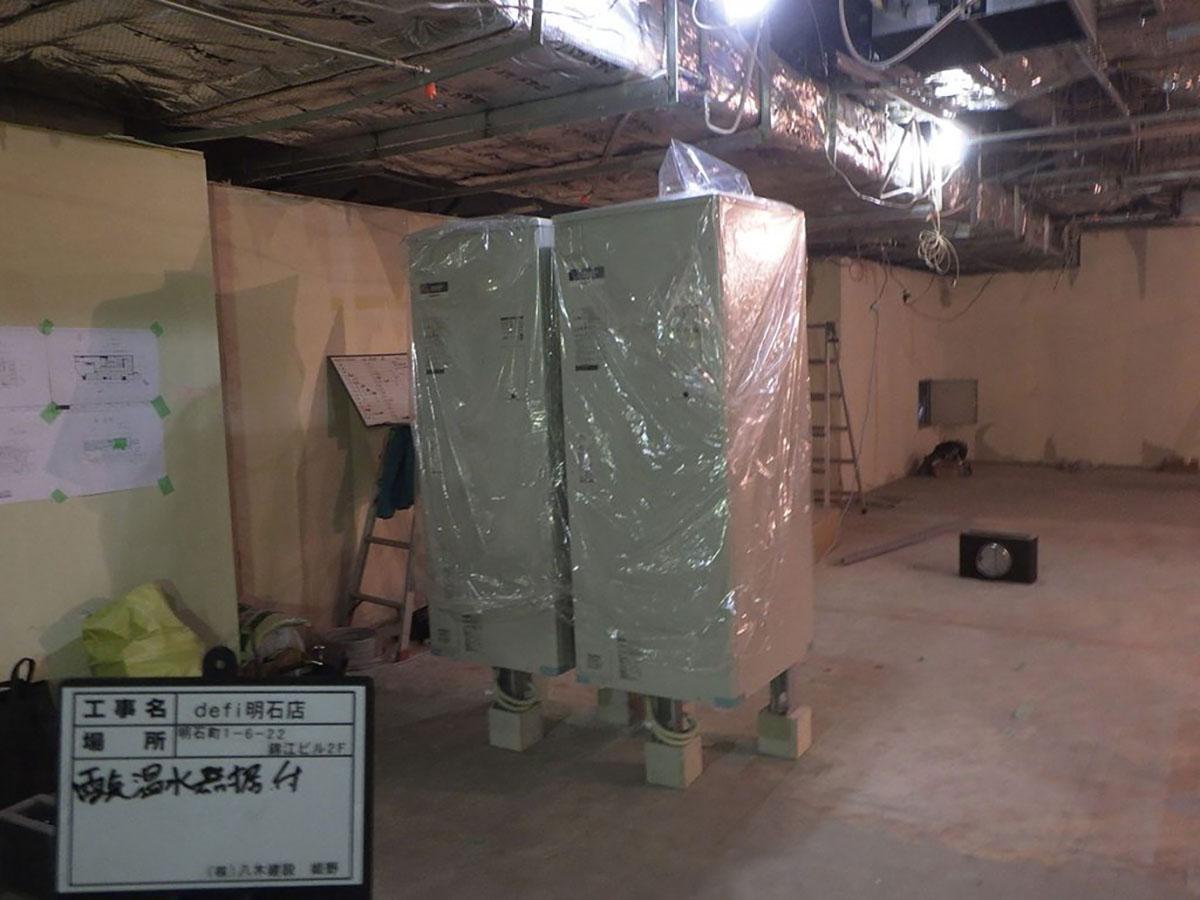 電気温水器据付工事