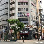 看板工事・サイン工事 | 三宮・元町・神戸 | デザイン・制作取付