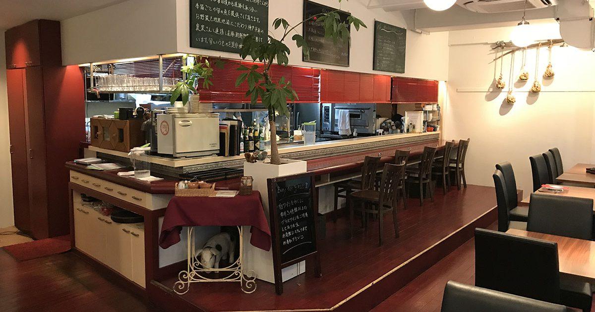 神戸元町のイタリアンレストランの改装工事