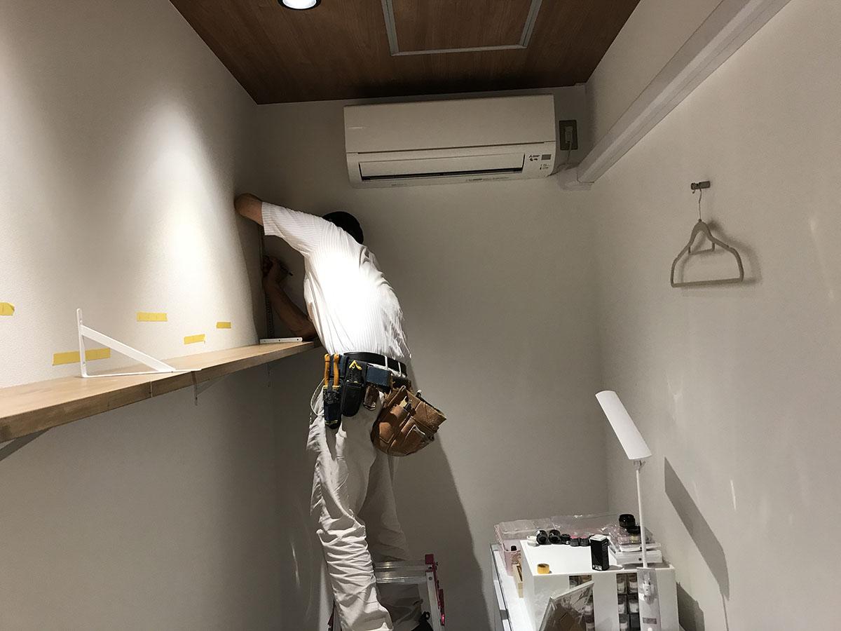 三田市美容室の固定棚の移設工事