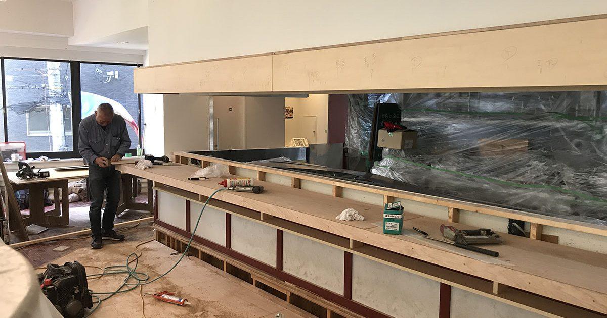 神戸元町の飲食店・レストラン・カフェの改装工事