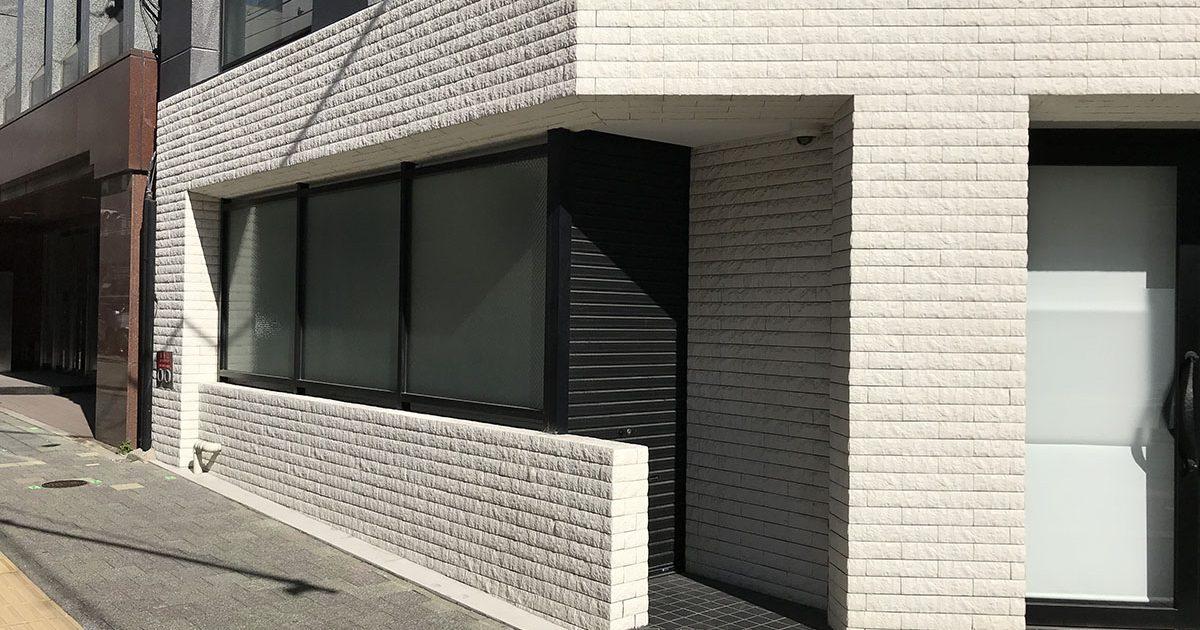 神戸市中央区三ノ宮でフィットネススタジオの店舗設計・店舗デザイン・内装工事