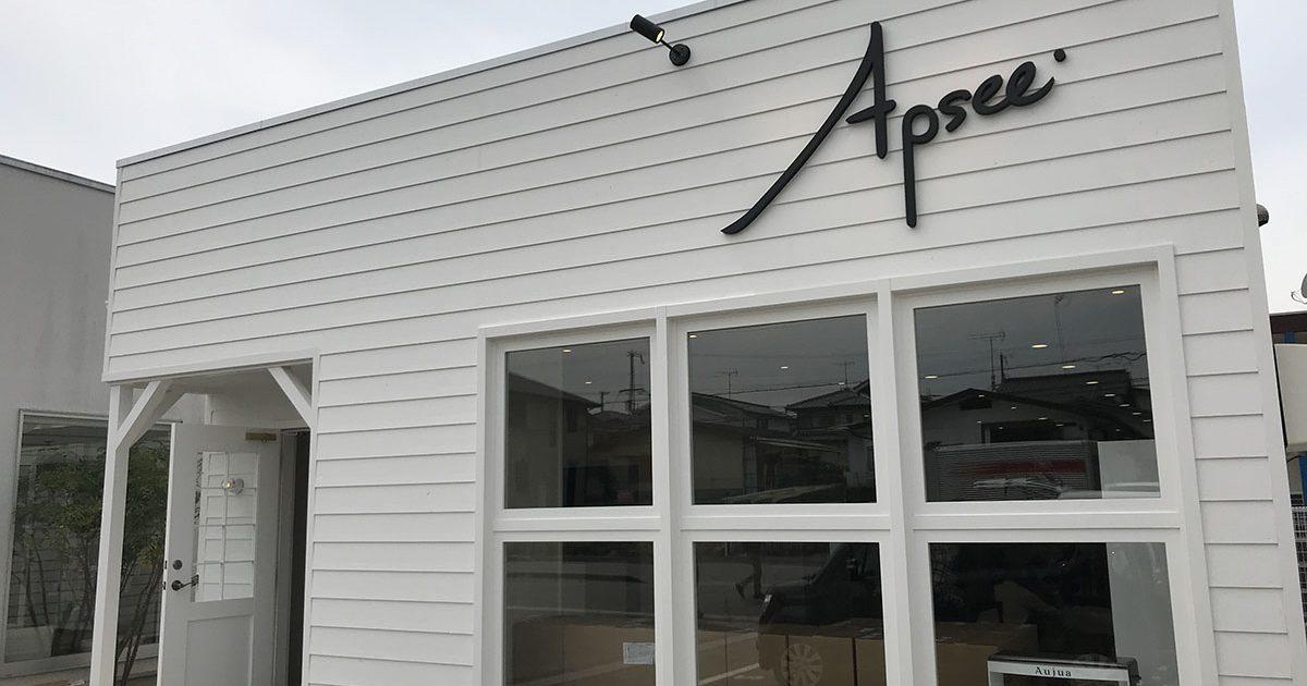 兵庫県三木市の美容室・理容室の店舗デザイン・店舗設計・内装工事